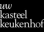 logoKeukenhof